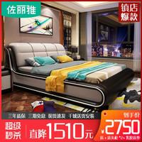佐麗雅 床 雙人真皮床現代簡約主臥儲物榻榻米軟床 單床+2柜+乳膠床墊 1.8*2.0米框架結構