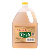 中華老字號 三和四美料酒 三和四美出品 去腥增鮮 1.75L