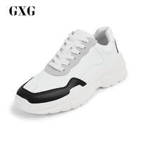 GXG GA150350G 男士休閑運動鞋