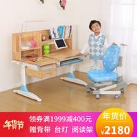 績優實木兒童學習桌椅套裝 學習桌可升降兒童書桌學生書桌寫字桌課桌椅 實木中書架+S08椅(藍色)