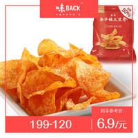 味BACK 蝦子土豆片 40g *3件