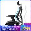西昊(SIHOO) 人體工學電腦椅子 辦公椅老板轉椅 電競椅家用網布座椅 V1 黑色