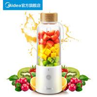 Midea 美的 MJ-LZ15Easy209 多功能榨汁機