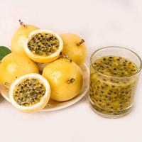 移動端 : 黃金百香果 單果50-80g 3斤