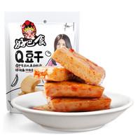 好巴食 豆腐干 四川小吃Q彈豆干 休閑零食 Q豆干香菇味200g *16件