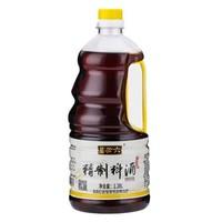 六必居精制料酒 中華老字號 增味添香 去腥解油膩黃酒調味品 1.28L *2件