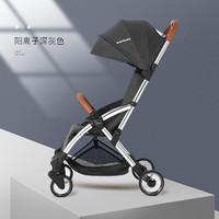 yuyu 羽羽 pro BB推車