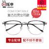 lashion 樂申 40004 男士半框眼鏡框