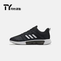 adidas 阿迪達斯 CG3916 climacool vent緩震跑步鞋