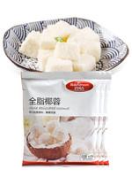 百鉆全脂椰蓉椰絲100g*3袋椰蓉粉糯米糍蛋糕大福面包材料烘焙原料