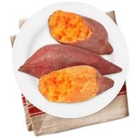 雪人兄弟福建漳州六鰲小紅薯3斤農家沙地甜紅蜜薯新鮮地瓜小番薯