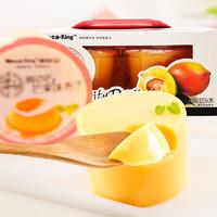 摩咔金雞蛋酸奶布丁125g*6杯禮盒兒童果凍休閑零食網紅食品大禮包