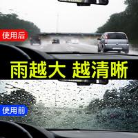 龜牌汽車后視鏡防雨劑