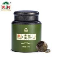 KWAI TREE 葵樹 陳皮普洱茶新會小青柑 250g *2件