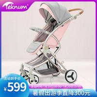 TEKNUM 嬰兒車推車