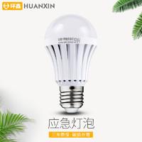 應急燈泡led充電燈泡家用停電應急燈戶外水燈泡節能神奇燈泡