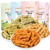 小麻花酥脆130g*3網紅特產早餐香辣味牛肉味海苔味組合零食