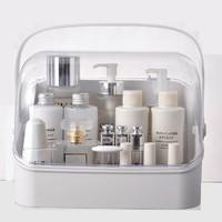 化妝品收納盒防塵家用梳妝臺大容量透明桌面護膚品首飾便攜置物架