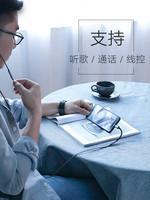 綠聯typec耳機轉接頭8小米9通用6黑鯊tape榮耀20P30華為nova5pro一加7圓頭tpc安卓typc手機3.5mm接口轉換器線