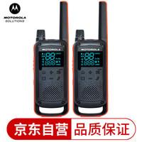 摩托罗拉(Motorola)T82 对讲机 商用 户外旅行 公众对讲机 可USB充电