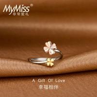 Mymiss 個性開口銀鍍鉑金四葉草戒指