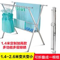加高晾衣架落地雙桿式折疊室內x型不銹鋼伸縮大型陽臺曬被涼衣架