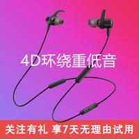 安濾新 AKone超長待機無線藍牙耳機磁吸適用于蘋果小米華為oppo 雙電池HiFi音效 雅黑-HiFi音效