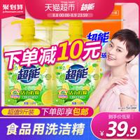 超能 活力檸檬洗潔精 1.5kg*3+1片超能去油洗碗布