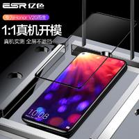 億色華為p30榮耀v20鋼化膜p20手機全屏mate20全包覆蓋v10曲面pro無白邊抗藍光10防指紋honor原裝新款水凝模