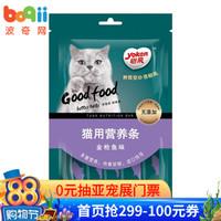 怡親貓咪零食貓條 成貓幼貓零食 貓用金槍魚營養條15g*12支 金槍魚口味 *3件