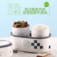 LIFE ELEMENT 生活元素 DFH-F100 蒸煮飯盒