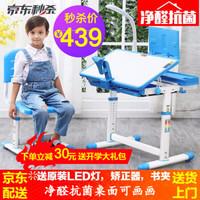 鑫嘉慕 兒童學習桌椅套裝可升降