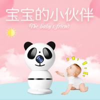 喬安全景小熊貓魚眼攝像頭無線網絡手機wifi家用720p高清監控器