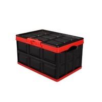 車尚由 后備箱儲物箱 可折疊 小號