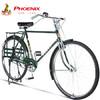 鳳凰(phenix) 老式鳳凰重磅28寸 老款自行車/ 朝陽輪胎 郵政綠 28寸郵政版