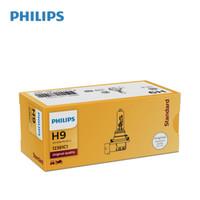 飛利浦/PHILIPS 12V 標準鹵素燈 替換系列 標準型 H9 65W 單只 12361