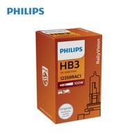 飛利浦/PHILIPS 12V 標準鹵素燈 小太陽系列 增亮型 HB3 100W 單只 12359RA