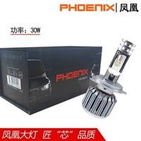PHOENIX 飛尼科斯  汽車LED大燈  改裝替換  H4 18201 5800K