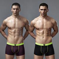 兩條男士內褲莫代爾平角褲