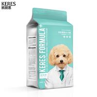 凱銳思 小型犬專用 狗糧 2kg