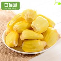 海南黃心菠蘿蜜25斤新鮮當季水果黃肉波羅蜜榴蓮三亞特產批發包郵