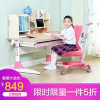 心家宜 學習桌 兒童學習桌 學習桌 雙層書架(不含椅子)