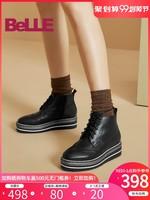 百麗厚底短靴冬商場款牛皮厚底女靴單/絨里BAZ42DD8