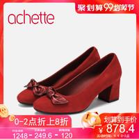 achette雅氏5LP3  春夏新款圓頭淺口高跟鞋方跟單鞋女
