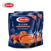 百味來意大利面醬肉醬博洛尼亞即食意式牛肉醬披薩醬意粉醬意面醬
