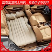 知途車載充氣床墊睡墊自駕游裝備 植絨米色(特價)