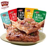 誠有味豆干手撕素肉50包麻辣豆腐干整箱小包裝零食休閑小吃辣條