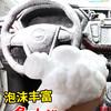 內飾養護套裝多功能泡沫清潔洗車液皮革頂棚汽車用品黑科技清洗