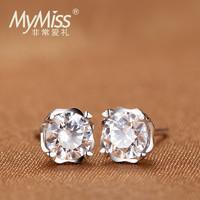 Mymiss耳釘 氣質女日韓版925銀鍍鉑金耳飾品耳環 生日禮物聽風者