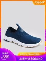Salomon 薩洛蒙運動恢復鞋 男女款戶外透氣休閑涼鞋 RX Moc 4.0